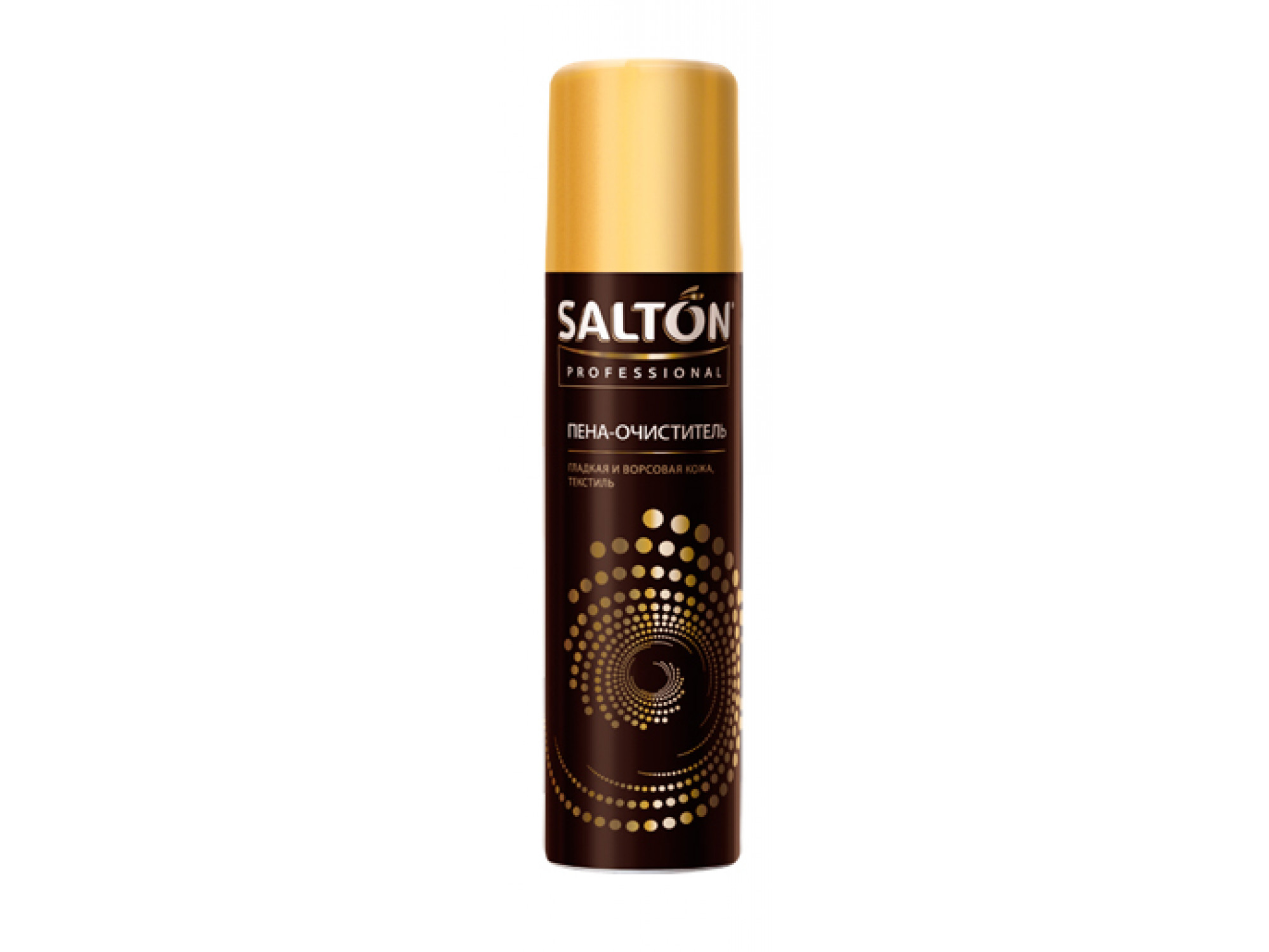 Пена-очиститель для обуви Salton Professional