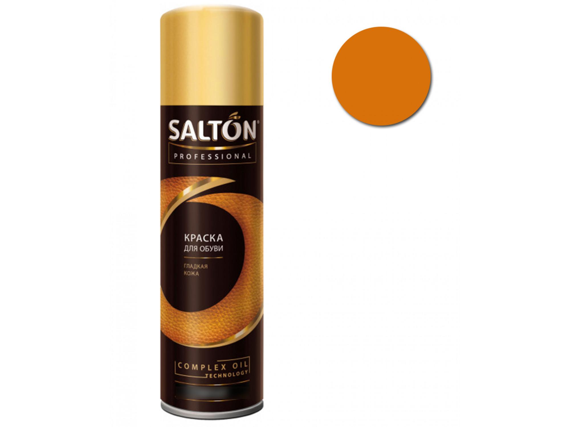 Краска для обуви гладкая кожа св. Коричневая Salton Professional