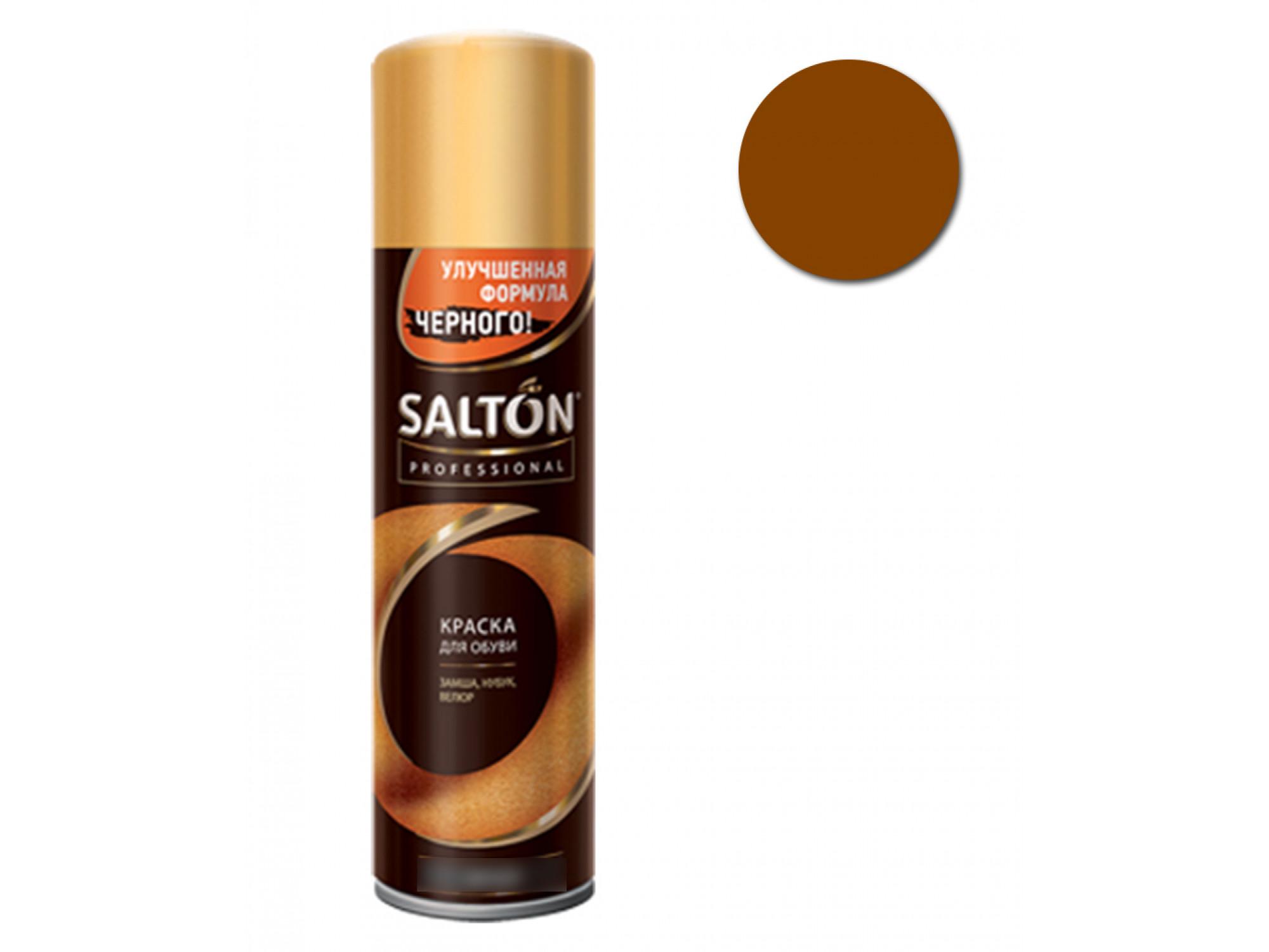 Краска для обуви замши/нубука Коричневая Salton Professional