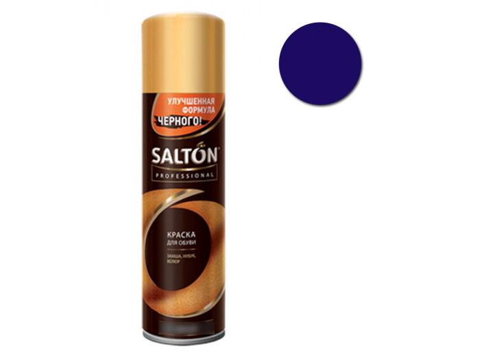 Краска для обуви замши/нубука Синяя Salton Professional