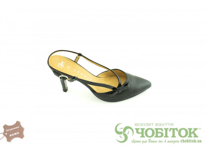 Туфли женские Hispanitas