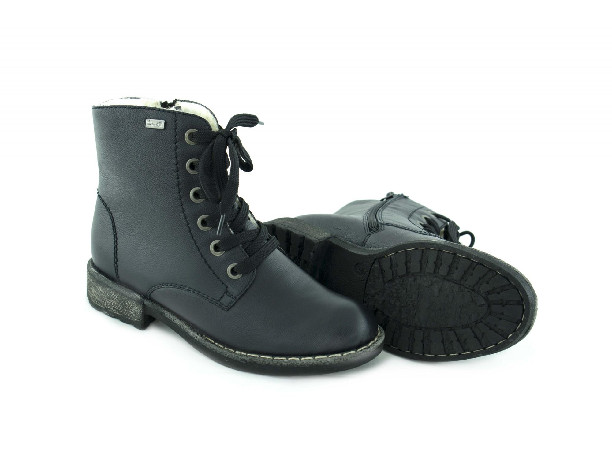 Ботинки Rieker 74632-14