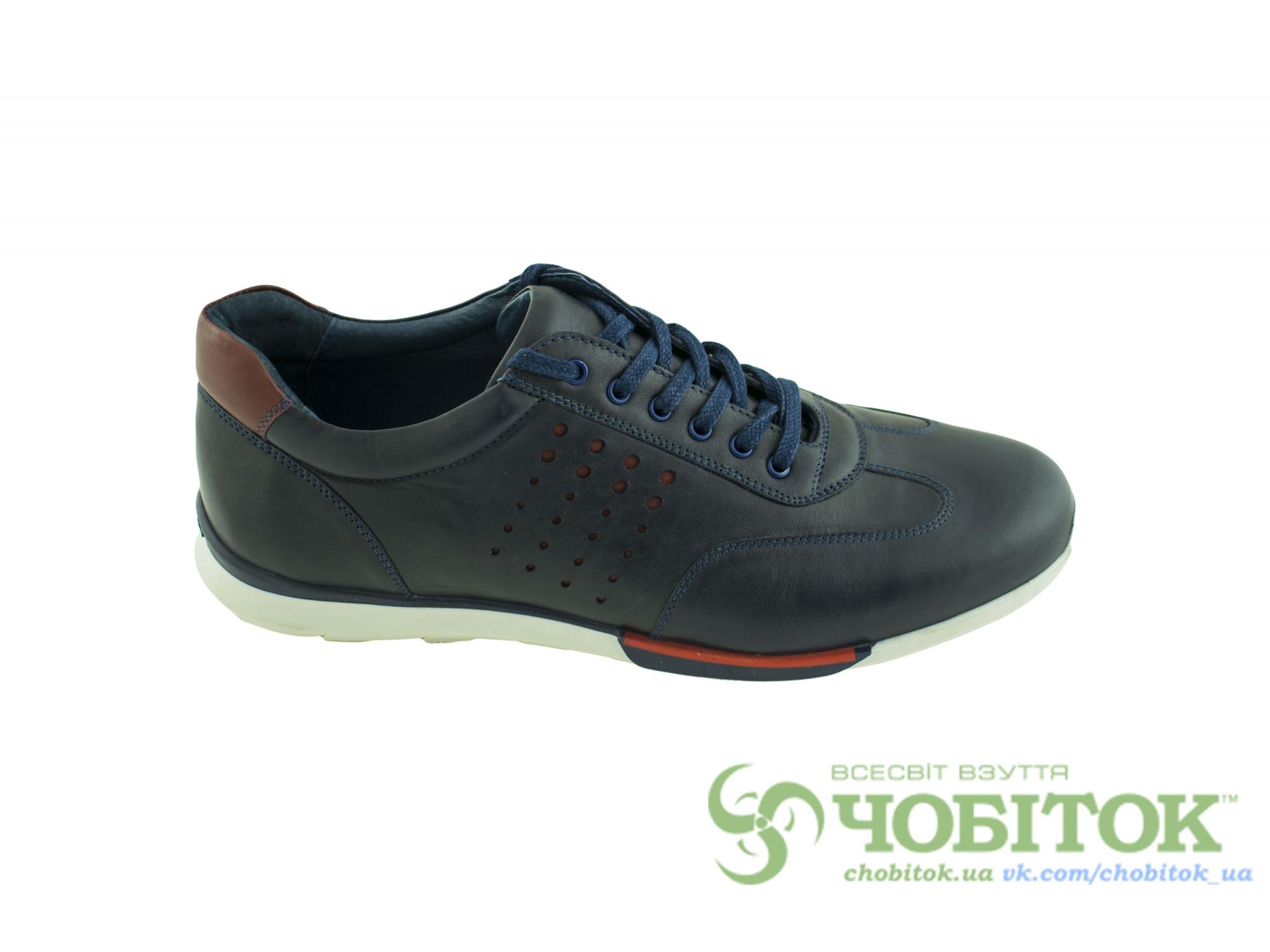 кроссовки Kadar 2655290