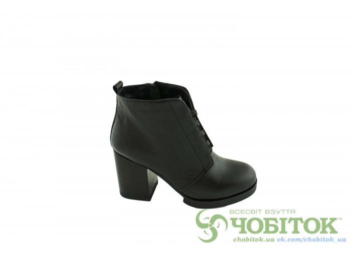 ботинки Monroe
