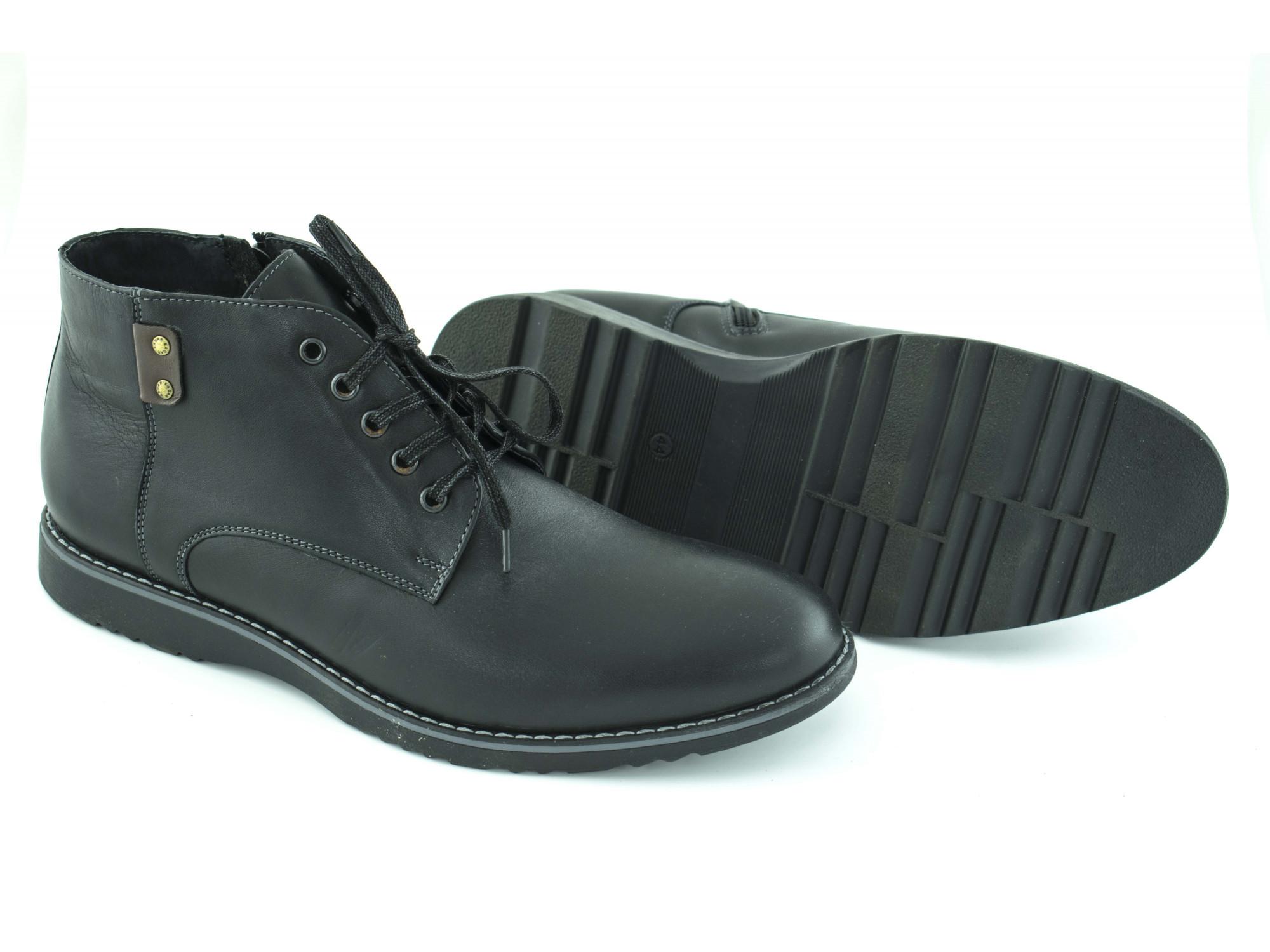 Ботинки Kadar 2663414
