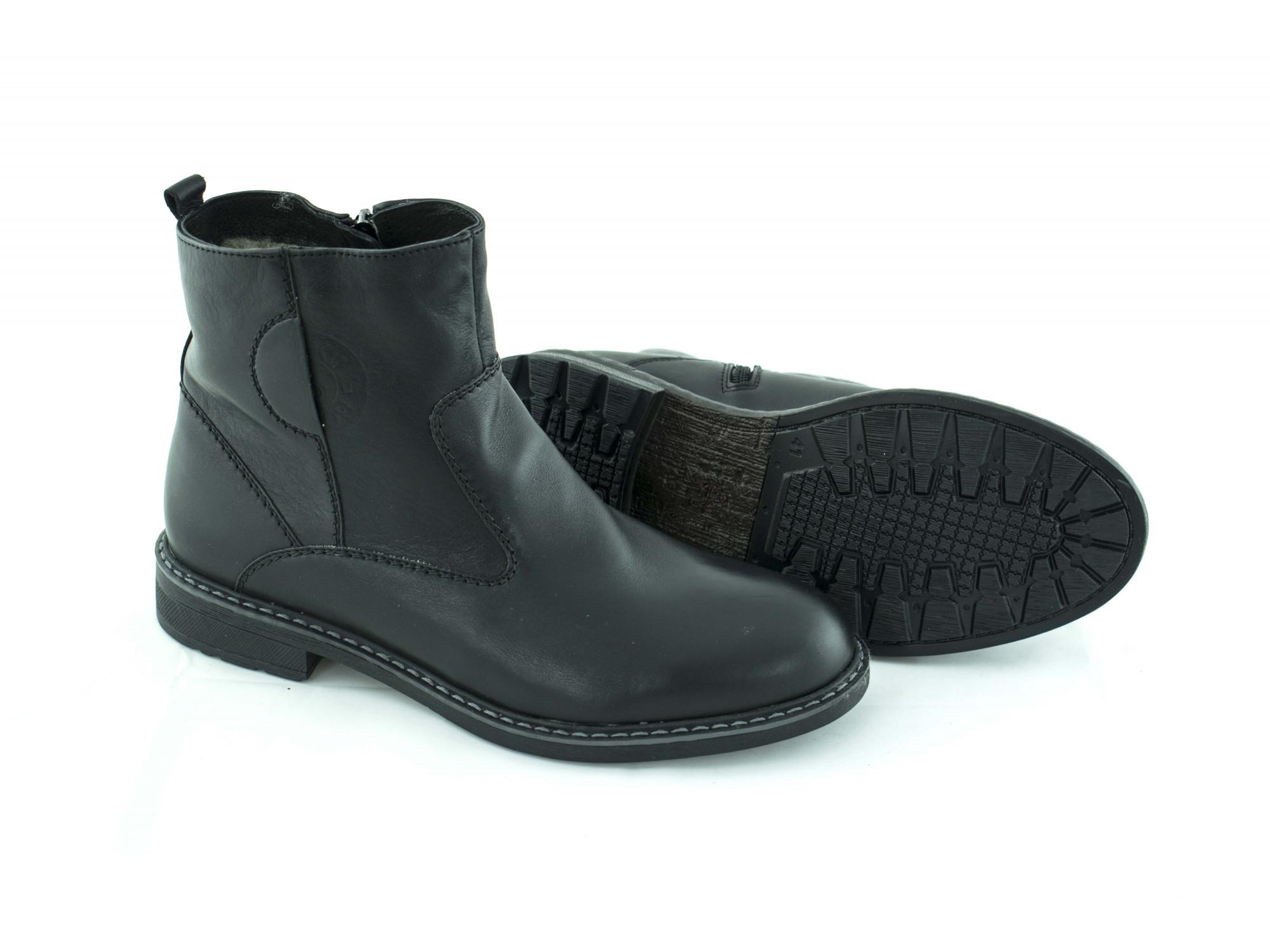 Ботинки Kadar 2043414