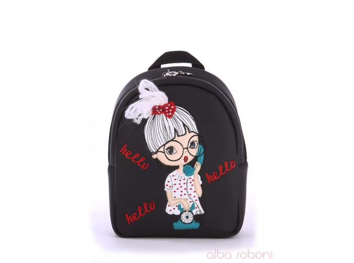 Детская сумка Alba Soboni