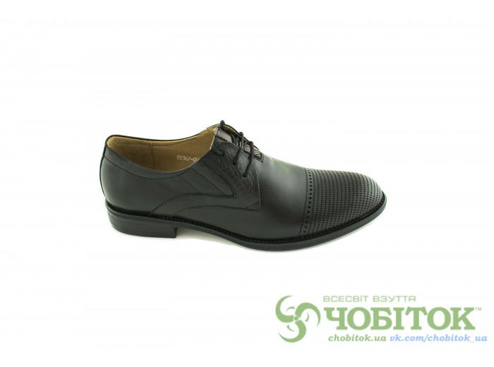 туфли Rondo 367/0042
