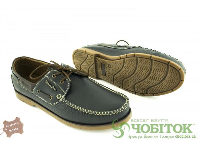туфли Prime Shoes