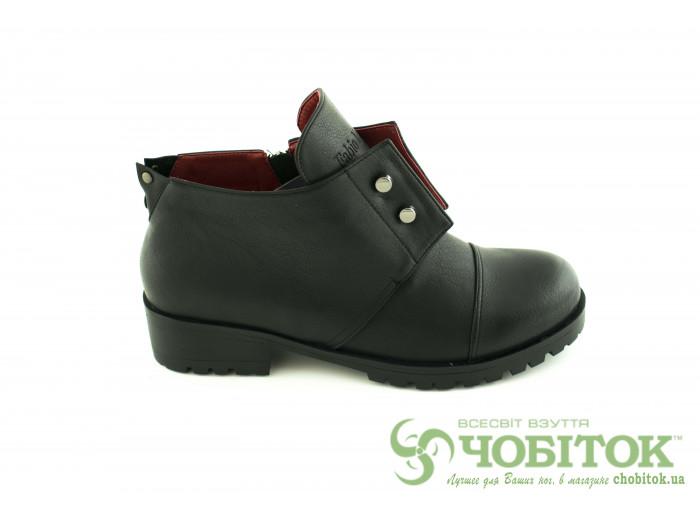 Ботинки женские W903-x1410A