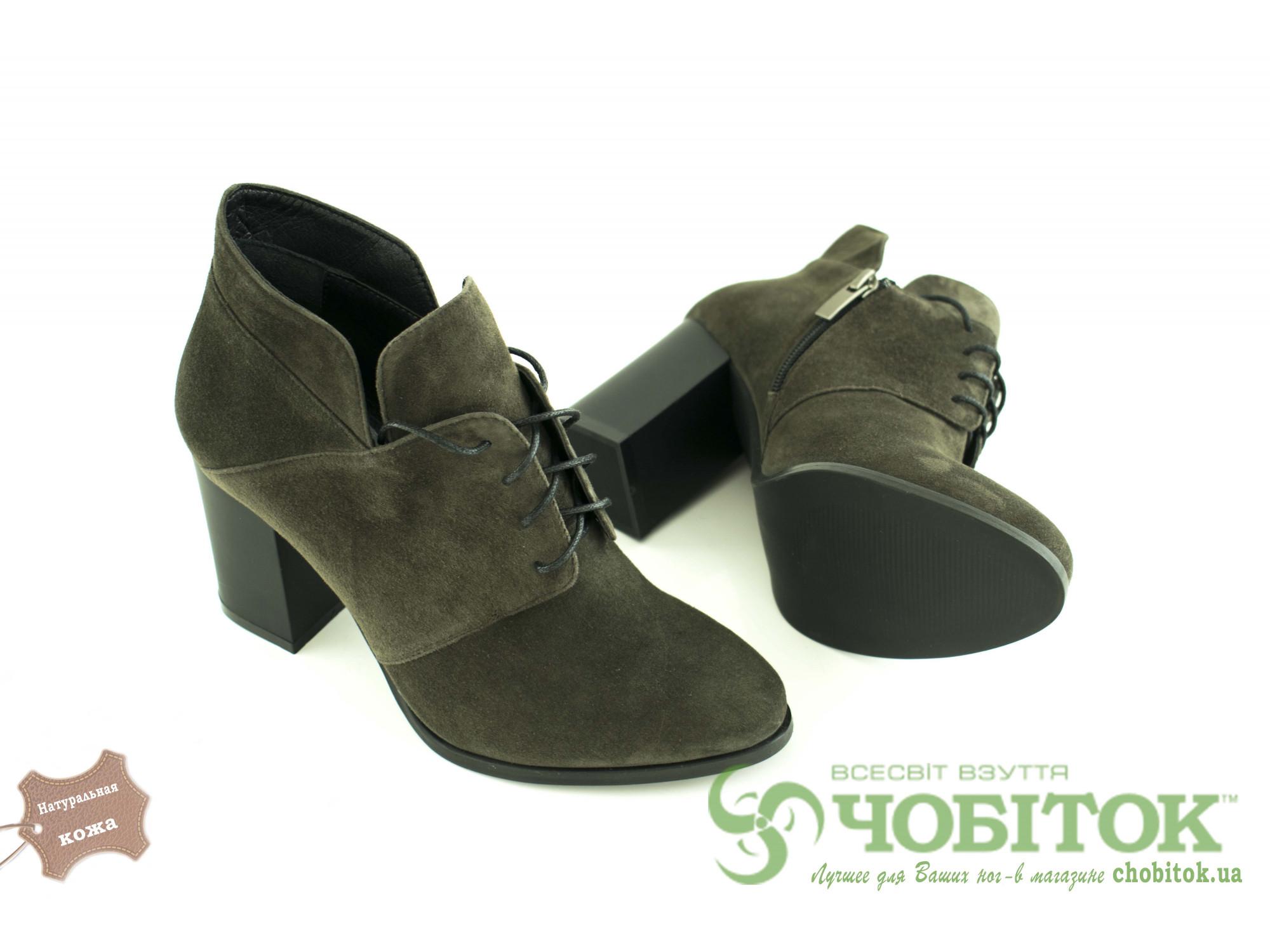 Ботинки женские Monroe