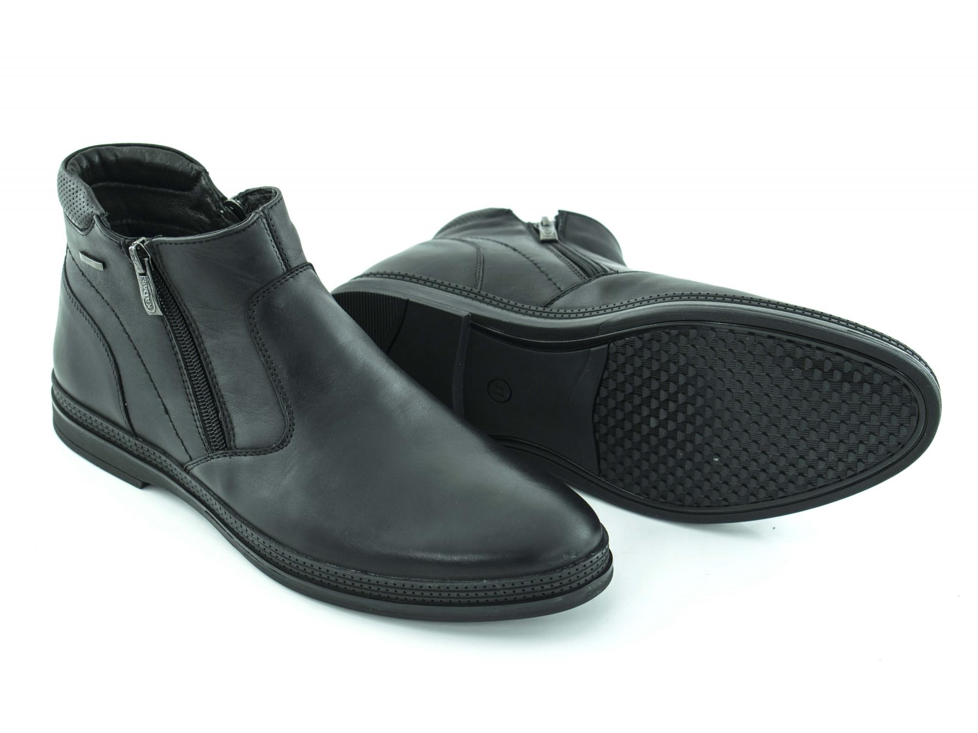 Ботинки Kadar 3355624