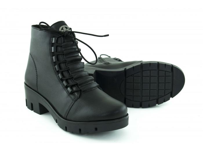 Ботинки Rieker X2020-00