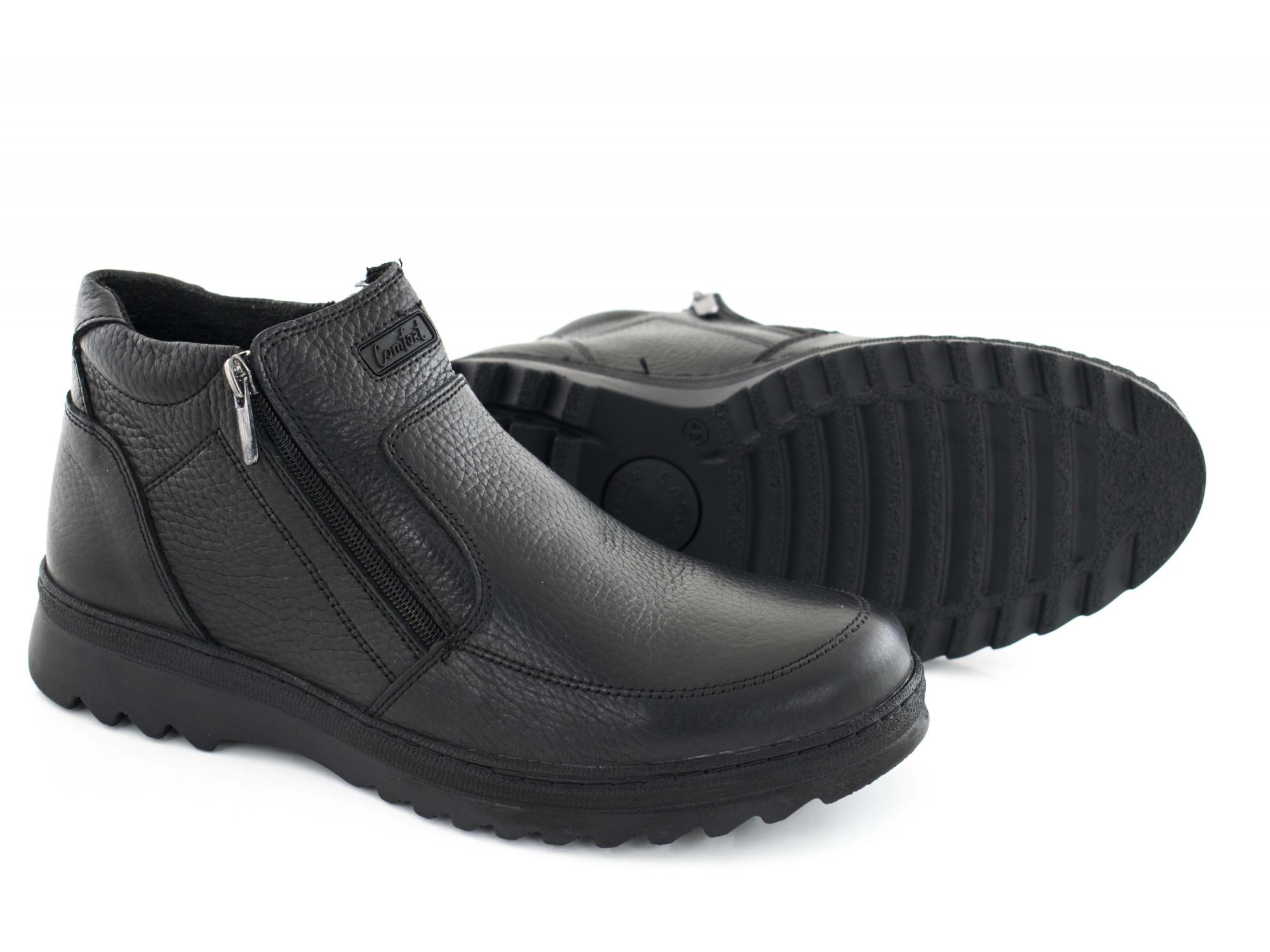 Ботинки Aegis 1070/2-1С