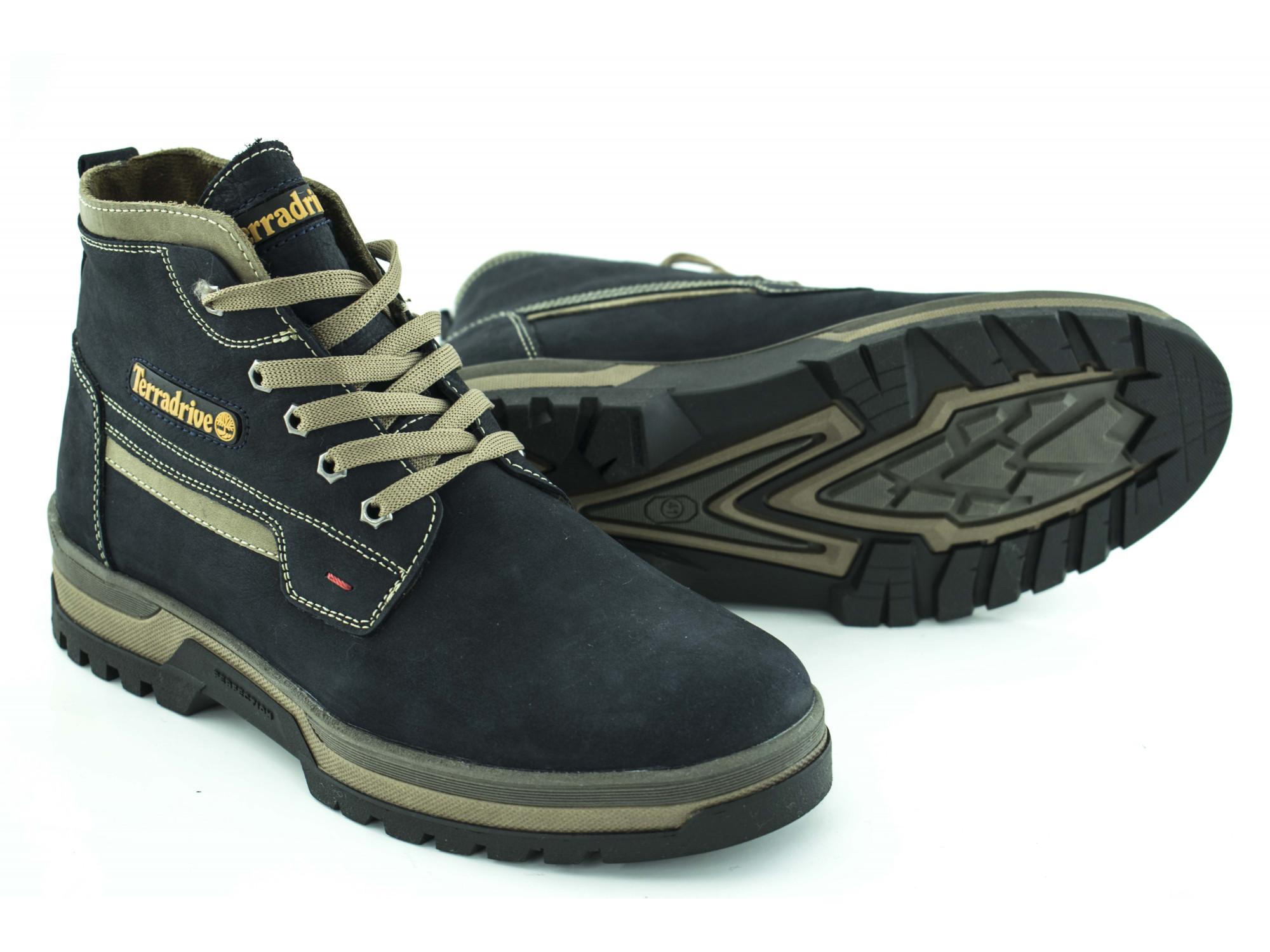 Ботинки Aegis 7007/04-46С