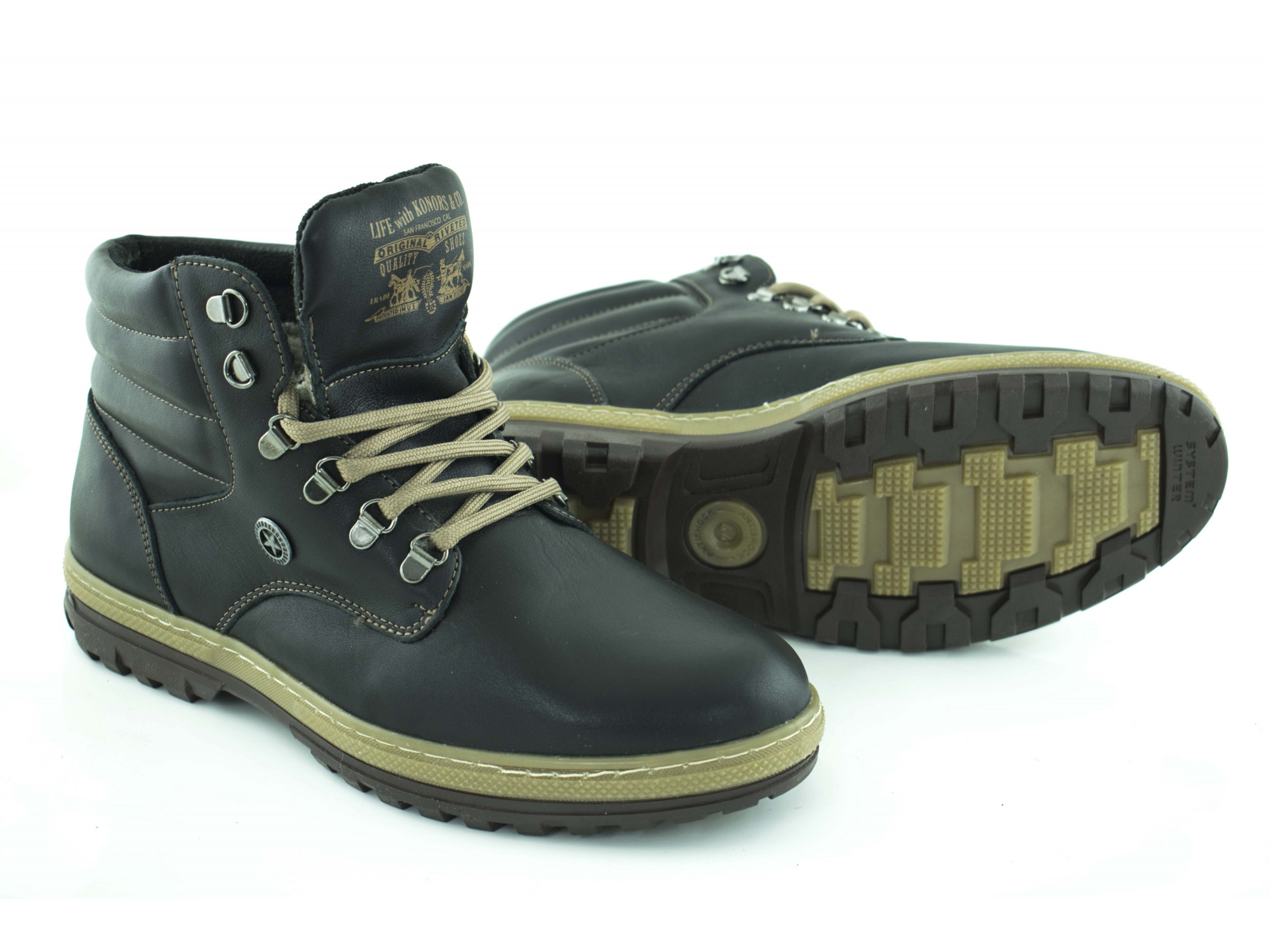 Ботинки Aegis 906/7-16С