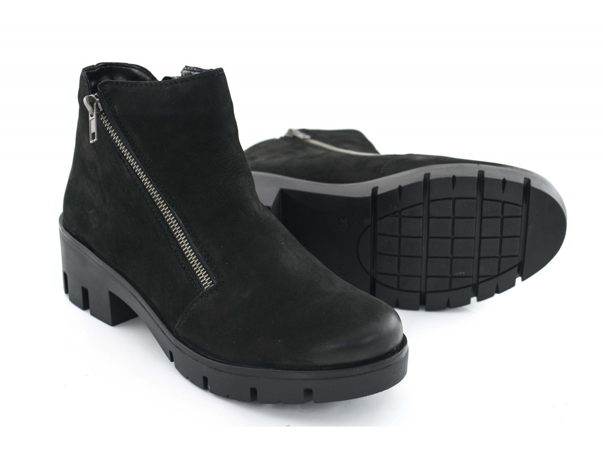 Ботинки Rieker X2081-00