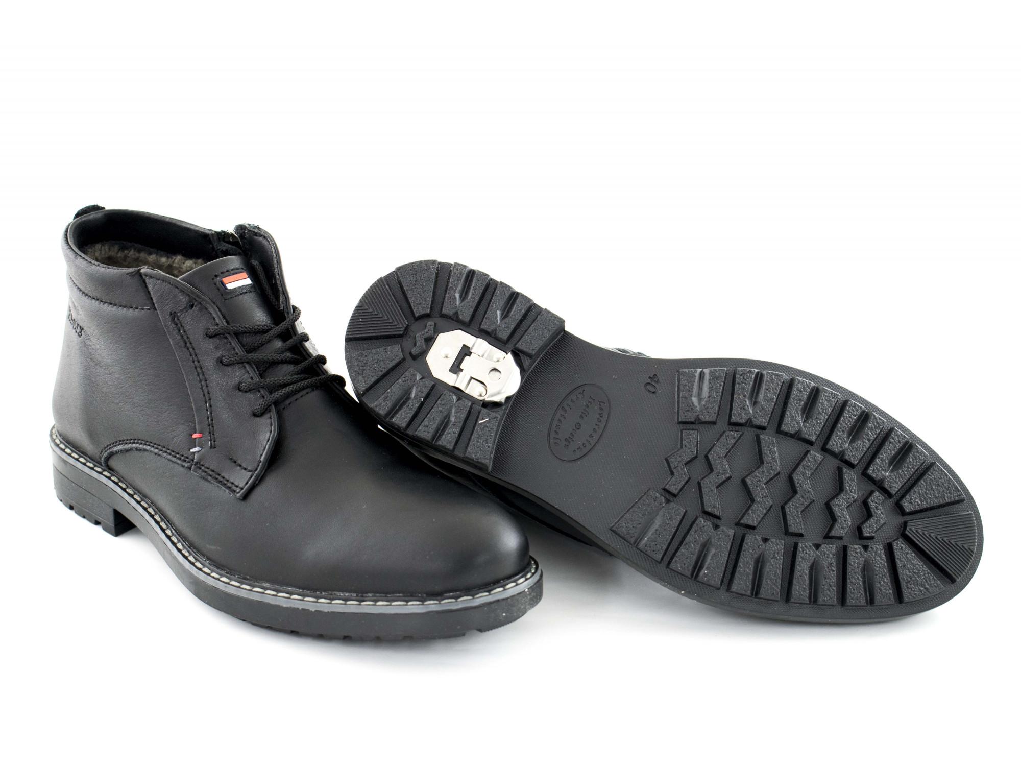 Ботинки Aegis 928/7-13с