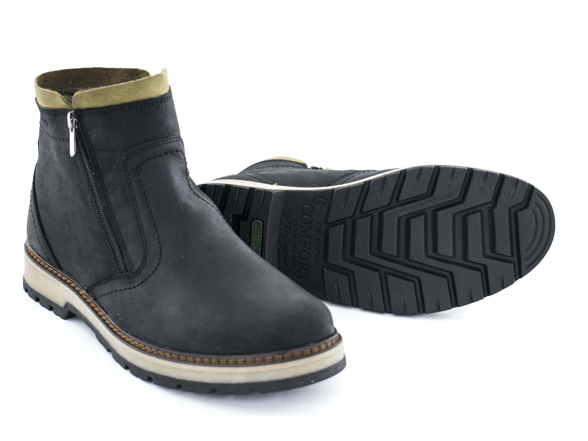 Ботинки Aegis 7099/96-18с