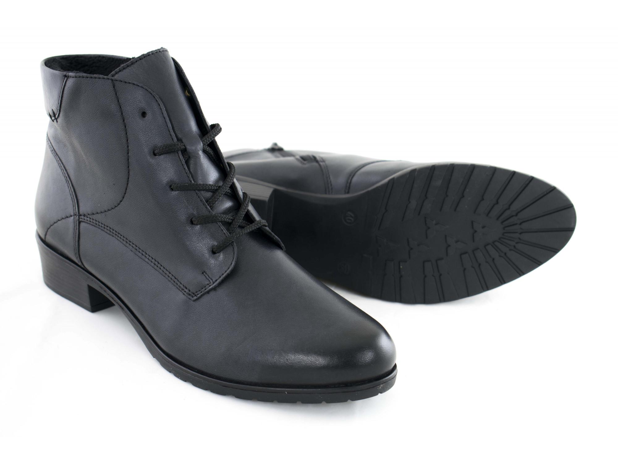 Ботинки Remonte D6877-14