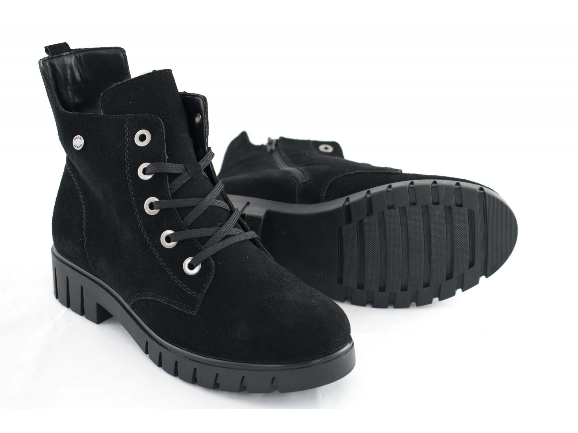 Ботинки Remonte X2610-00