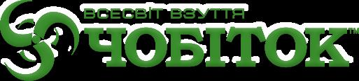 Інтернет-магазин взуття ЧОБІТОК™